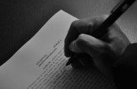 Podpisywanie umowy o pracę
